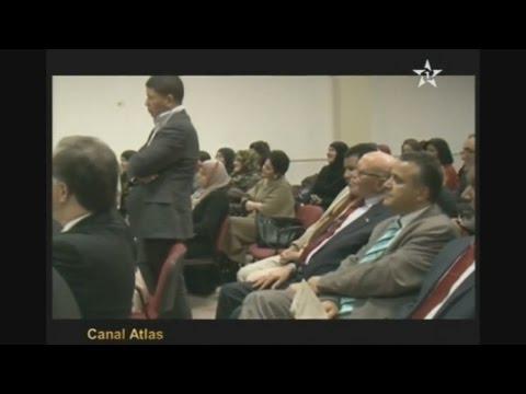 تكريم الجيل الاول بهولندا على التلفزة المغربية