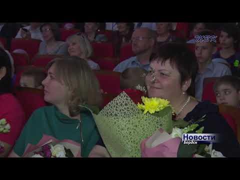 В Бердске состоялся областной праздник, посвящённый Международному Дню Семьи