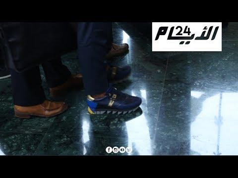 شاهد حذاء