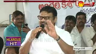 Ambati wants Jana Sena followers to show Chandrababu &..