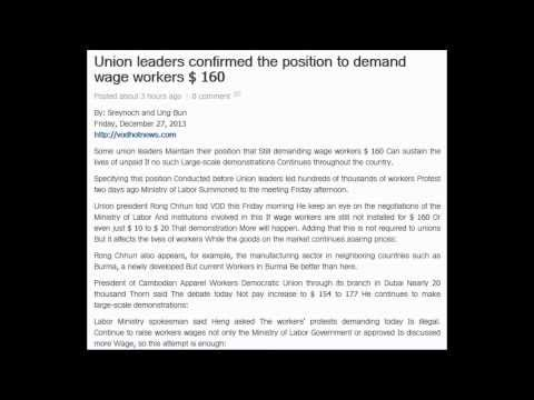 Union Leaders Confirmed the Position to Demand Wage for Workers $ 160