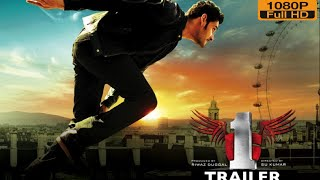 Ek Ka Dum 1 Official Movie Trailer Mahesh Babu, Kriti
