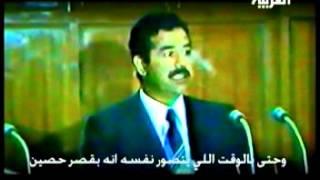 خطاب نادر للشهيد صدام حسين يتكلم عن الخونة سنة 1979 HD