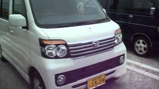 2012/07/01 アトレークラブオフ会 in 幕張PA DAIHATSU ATRAI S120V & S320G Round