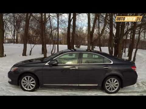 Тест-драйв Lexus ES 350