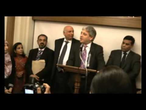 Part5 Eid Celebrated at The House of Commons London UK