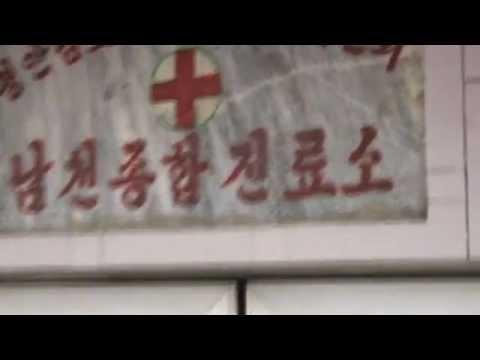 Hình ảnh Triều Tiên ngập chìm trong nước lũ 2012