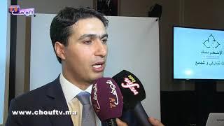 هــام للمغاربة.. مجموعة القرض الفلاحي بالمغرب تُطلق بنكها الإسلامي .. | بــووز