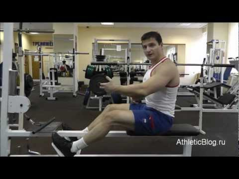 Как  эффективно накачать спину
