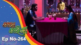 Tara Tarini | Full Ep 264 | 8th Sept 2018 | Odia Serial - TarangTV