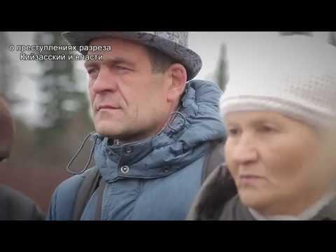 Ещё один район Мысков уничтожен огнем