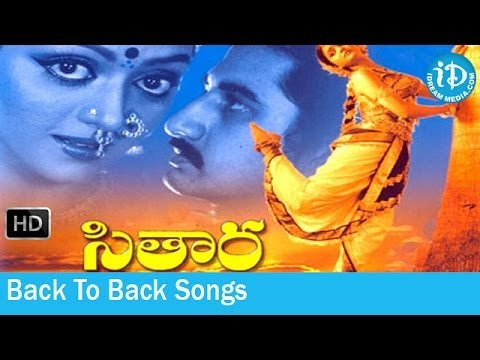 Sitara Movie Songs || Theme Song || - Bhanupriya - Suman || Ilayaraja Hit Songs