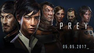 Prey - Morgan Yu Trailer