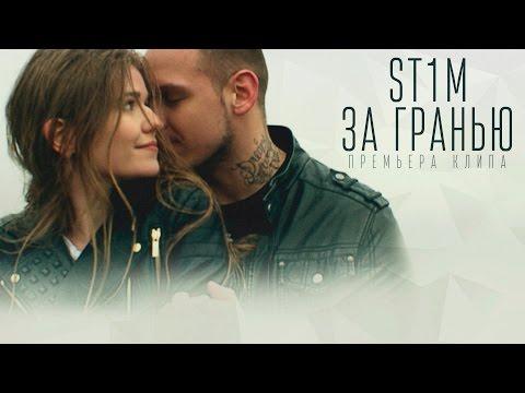 ST1M - �� ������