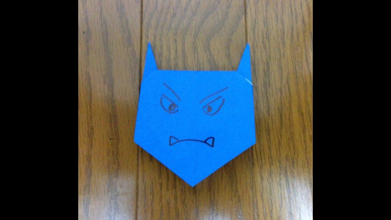 すべての折り紙 お折り紙 : 折り紙 簡単 おに 折り方 ...