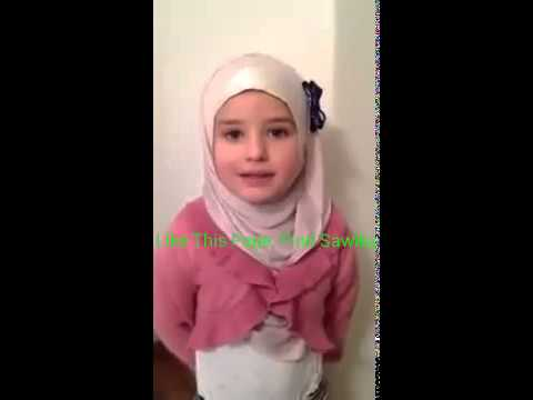 Cute Muslim Baby Reciting Quran