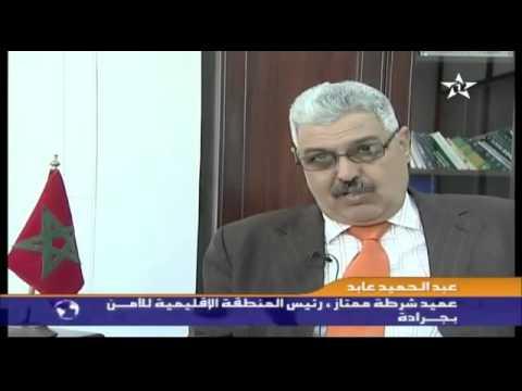 جريمة بشعة بمدينة جرادة بالمغرب اعادة التمثيل