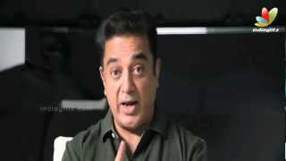 Kamal Thanks Jayalalitha, fans, media, film fraternity | Viswaroopam Press Meet Today