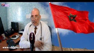 مرض الفيل..ها علاش يصيب المغاربة بسبب هذه الجرثومة |