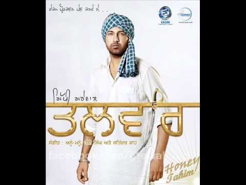 Talwar- gippy grewal new song ft honey singh 2011
