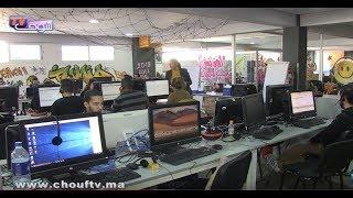أول فيديو من قلب Jumia.. المدير يُوضح:حنا مكنصبوش على المغاربة و متوقعناش 160 ألف مغربي يدخلو عندنا | بــووز