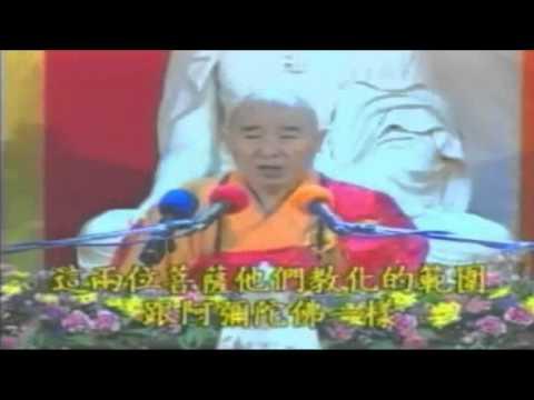 Kinh Vô Lượng Thọ (1994) 18-29 - Pháp Sư Tịnh Không