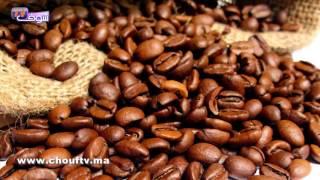 واش فراسك أن القهوة تحمي من الإصابة من مرض السرطان وتخرق الدهون ؟ | واش فراسك