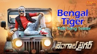 Bengal-Tiger-Movie-Title-Song-Teaser
