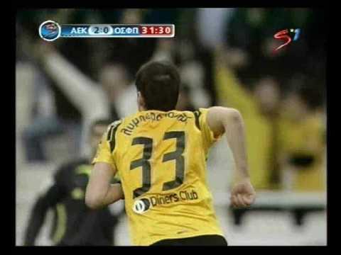 AEK - OΣΦΠ 4-0 (Βαλε το μαυρο σου το στρινκ)