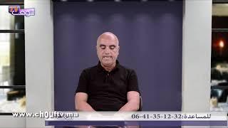 مغربي يُــطالب الحموشي بالتدخــل بعد تعرضه لاعتداء من طرف رجــل ينتحل صفة بوليسي بفاس   |   حالة خاصة