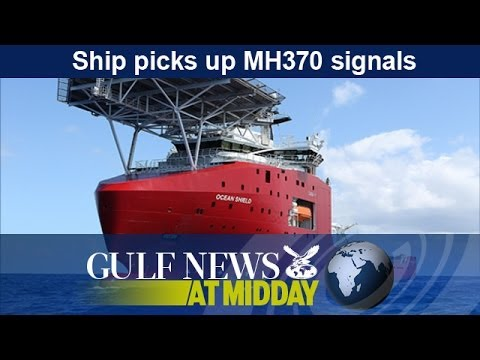 Australian ship picks up flight MH370 signals - GN Midday