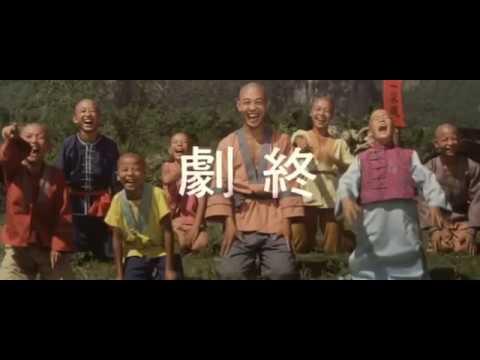 Thiếu lâm tự 2-Ly Lien Kiet full