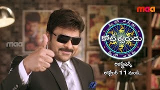 Megastar Chiranjeevi as host of Meelo Evaru Koteeswarudu..