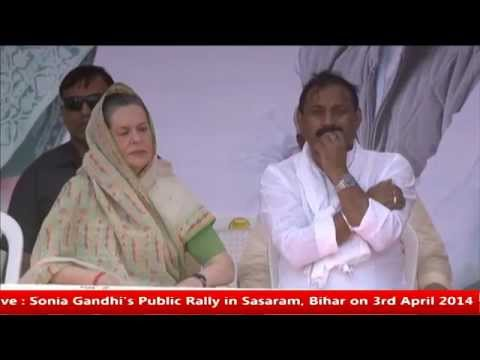 Sonia Gandhi's Public Rally in Sasaram, Bihar on 3rd April 2014