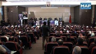 المجلس الوطني لحزب العدالة والتنمية يعقد دورته العادية