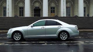Роскошь в минималочке. Mercedes S320. Костя Академик ютуб