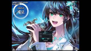 Mabinogi G18 ZERO: DIVA DIVA Singing Version Login