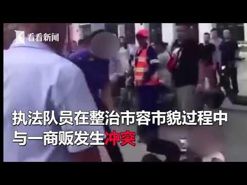 中国城管当街鞭抽商贩 打倒在地仍未收手(视频)