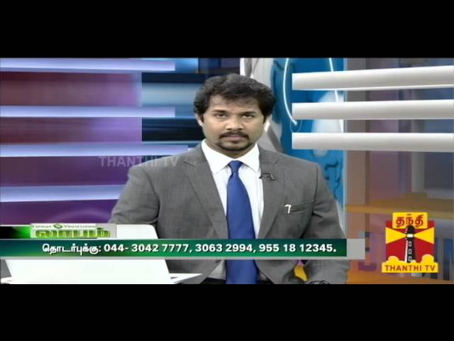 LAABAM 20.01.2014 THANTHI TV