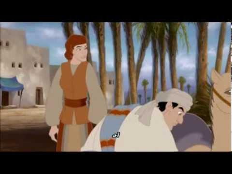 Frauen im Islam - Zeichentrick DEUTSCHE UNTERTITEL Kurzfilm short film animated islamic Cartoon