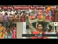 Serpentine Queues of Women Voters in Nandyal..