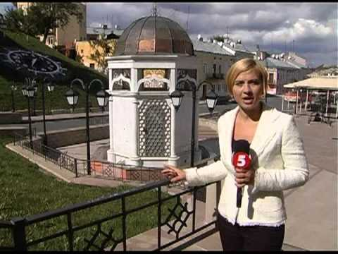 Площа Турецької криниці