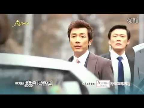 Những Người Thừa Kế Tập 18 - The Heirs Ep 18 Preview - Tving.vn