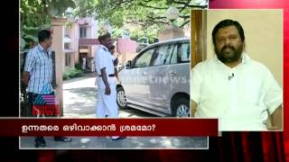 Blue Blackmail Case At  Kochi - Latest News