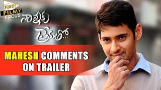 Mahesh Babu comments on Jr NTR's Nannaku Prematho trailer