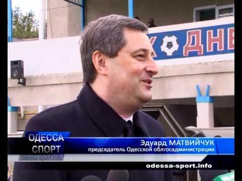 Одесса-Спорт представляет... Выпуск №33_17.10.11