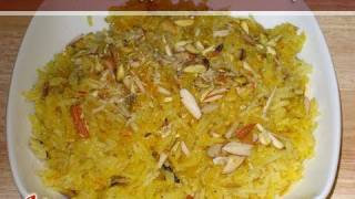 Sweet Saffron Rice..
