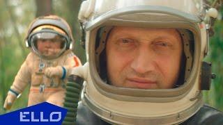 Превью из музыкального клипа Гоша Куценко - Любовь такая