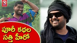 Teenmaar News : Funny Conversation On Puri Jagannadh Stori..