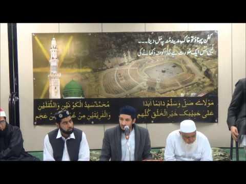 Status of Hadhrat Usmaan R A -  M Mobeen Attari 25 10 13